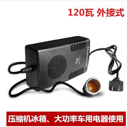 【老贝百货】佰威特220V转12V电源转换器大功率点烟器电源适配变