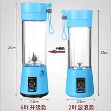新款家用水果汁机器学生手摇小型 迷你榨汁机单人1-2人手磨豆浆机