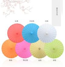 包邮DIY空白油纸伞手绘彩绘伞儿童涂鸦工艺伞直径20304060CM