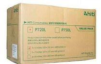 寸快照热升华商用照相馆相片冲印机1专业证件照p525l呈妍打印机