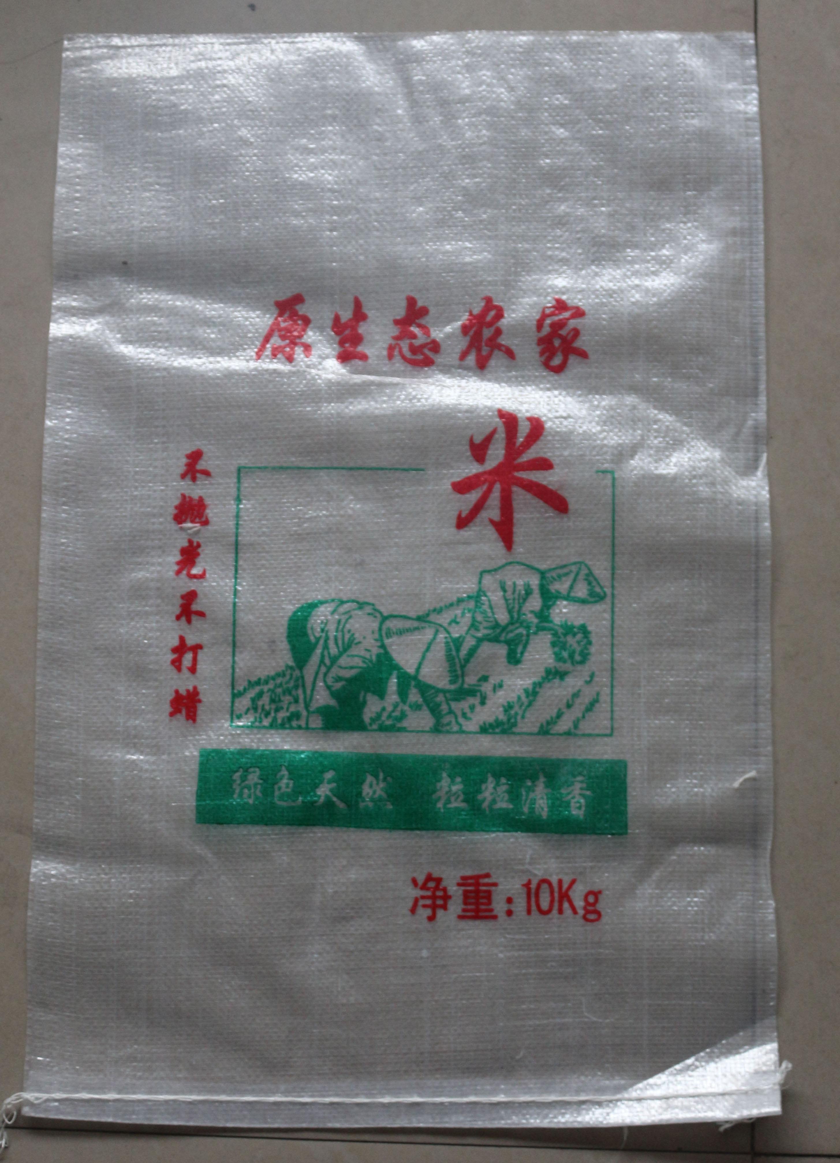 2.5-50编织袋透明包装农家大米粮食的一袋子公斤蛇皮口袋批发10