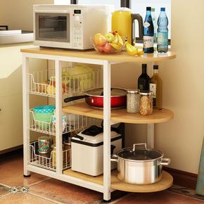 微波炉架子置物架落地 厨房用品烤箱架3层家用简易餐桌操作台桌子
