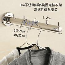 固定挂壁不锈促销衣架服装店墙上挂钩壁挂创意单个专用挂勾钉在