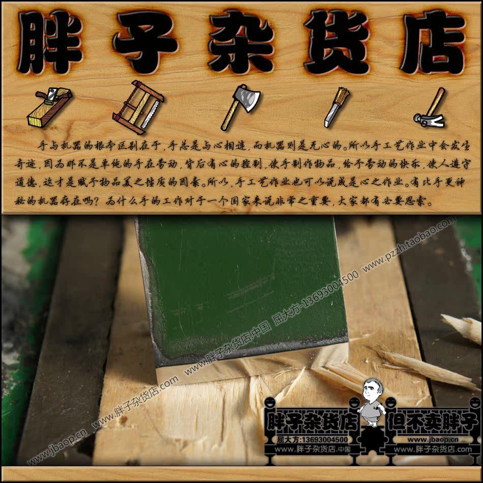 高速钢机用锯条 宽约45mm 厚约2.5mm 锋钢锯片 做手工刀 刨刀 刨