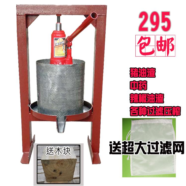 液压千斤顶手动压油机 榨油机 手摇式压滤机压榨机 猪油渣压饼机