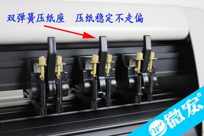 1.2米 高品质微宏牌H1380型电脑刻字机/刻绘 墙贴 车贴 硅藻泥