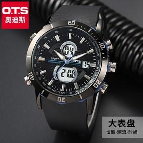 ots奥迪斯手表男高中学生电子表防水夜光户外运动青少年手表男表