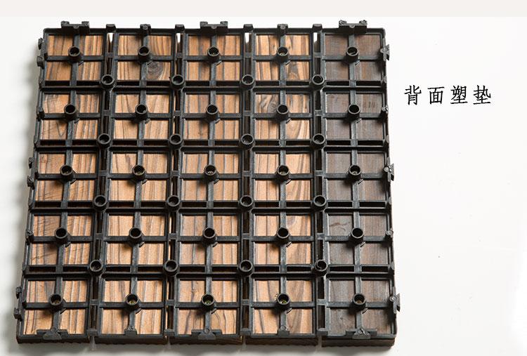 碳化实木花园防腐木阳台户外自拼接露台防滑简易塑木踏板锁扣地板
