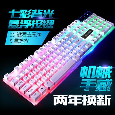 机械背光键盘 台式电脑笔记本有线发光夜光游戏健盘有实体店吗
