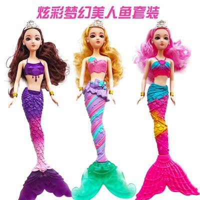迷你小孩子长发玩偶人鱼公主套装模具游泳衣女童芭比娃娃 美人鱼
