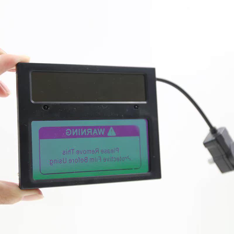 电焊面罩镜片太阳能可调节自动变光镜片电焊面罩镜组焊接防护镜片
