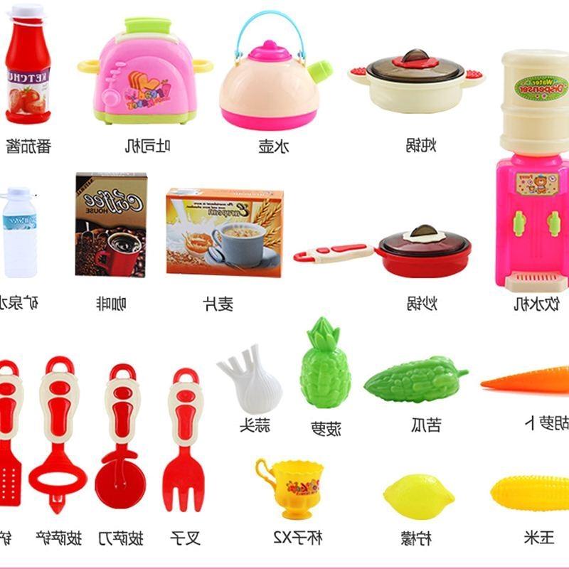 儿童玩具女孩2-3-5 音乐厨房玩具做饭厨具餐具套装过家家玩具