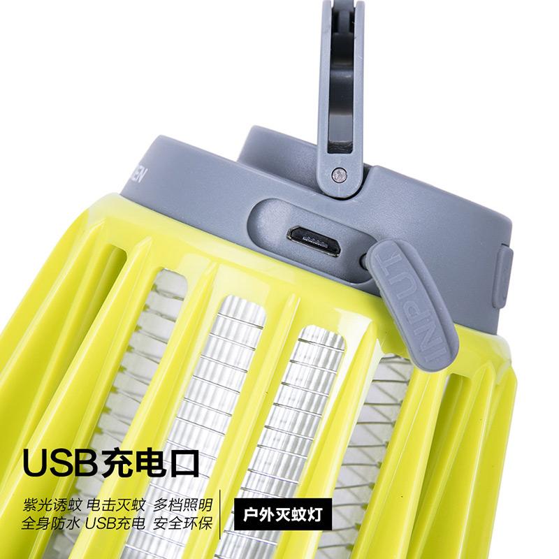 户外露营全身防水灭蚊灯驱蚊灯器USB充电家用无辐射电蚊灯