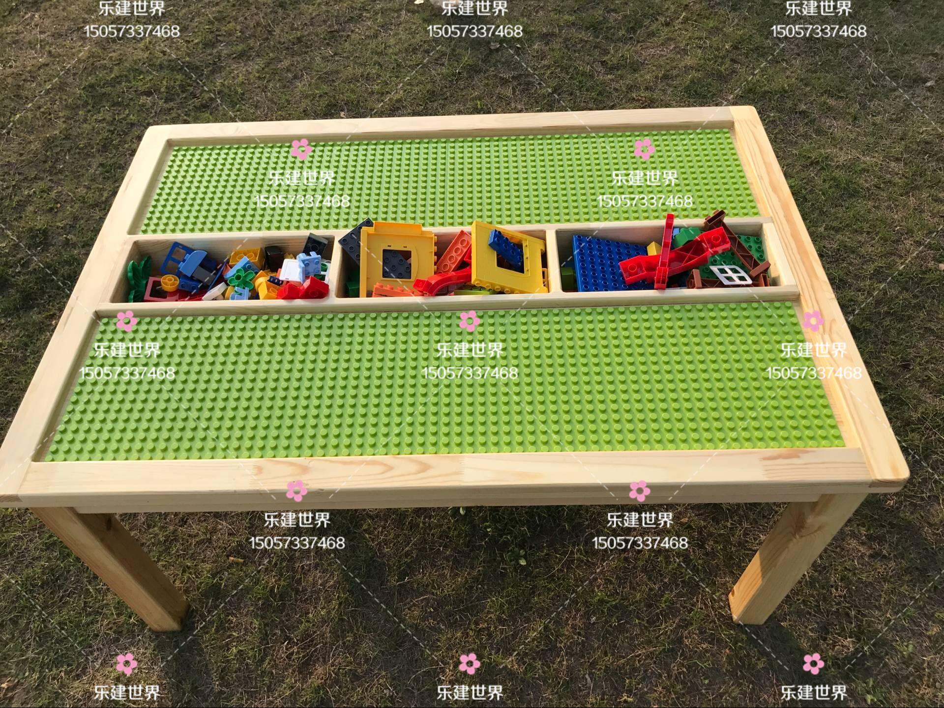 包邮幼儿园乐高积木桌儿童桌面玩具桌儿童乐园积木桌宝宝手工台