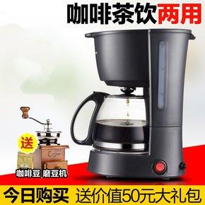 啡机家用全自动迷你现煮磨豆机小型手动滴漏式家用咖啡壶美式
