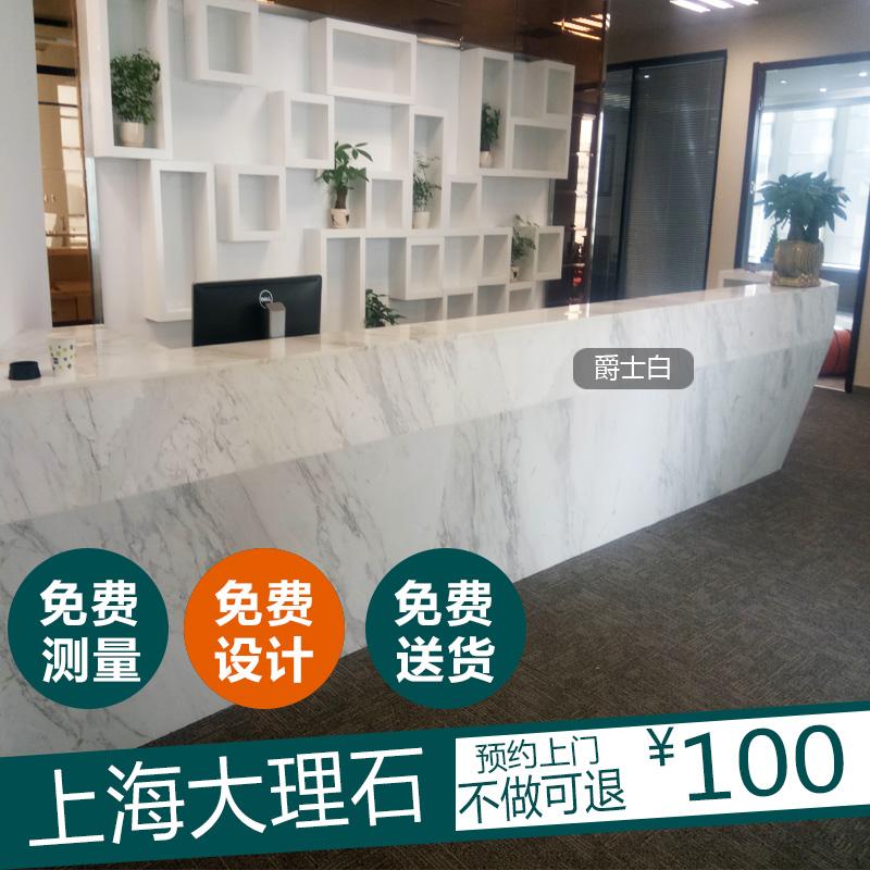 上海大理石窗台人造 定做天然大理石窗台台面过门石飘窗背景墙