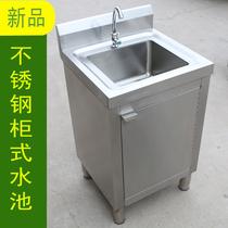 不锈钢柜式开门单水槽水池三双槽双池洗菜盆洗碗池消毒池食堂厨房