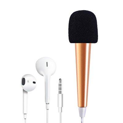 手机耳机头戴式 重低音耳麦电脑通用游戏带话筒迷你小话筒电容麦多少钱