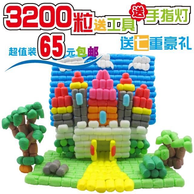 团购DIY玉米粒积木橡皮泥 儿童手工益智节日礼物魔法 幼儿园玩具