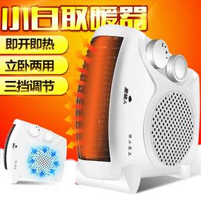 家用小电暖风落地式小型小太阳移动取暖器鸟笼暖灯迷你速热暖炉