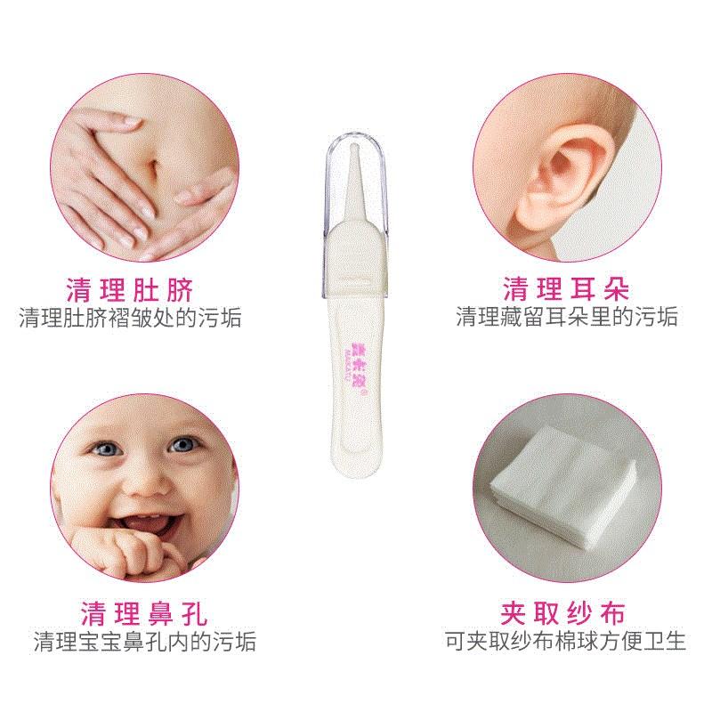 宝宝镊夹挖鼻器婴儿扣鼻屎夹新生儿清理鼻屎工具小孩子摄子夹儿童