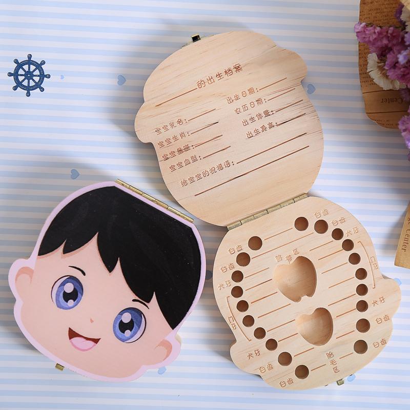 存放木制牙齿乳牙宝宝男女彩印胎毛收藏盒纪念保存盒盒孩礼物
