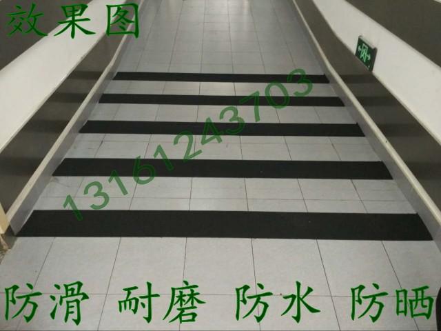 新品到货黑色金钢砂PVC耐磨地贴 磨砂胶带宽5公分 楼梯防极速发货