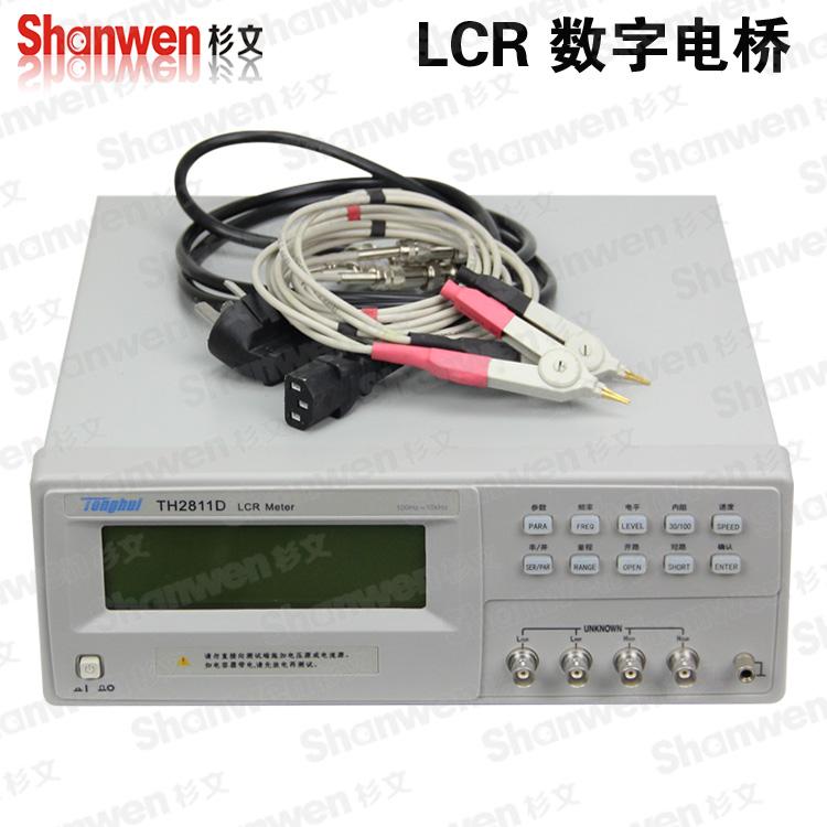 同惠lcr数字电桥测试仪电感电阻测量仪TH2811D/2812D/TH2811C电容