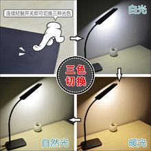 台灯触控折叠小台灯l锂电学生宿舍书桌学习护眼灯
