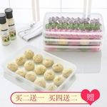 买二送一不粘底饺子盒冰箱平底防潮海鲜保鲜盒大容量食物收纳盒