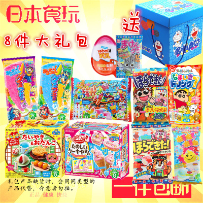场景日本玩具生活家居diy食玩食物7岁3岁5岁手工冰激凌能玩能吃的