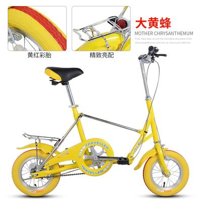 gogo折叠自行车