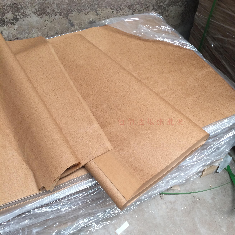 铺长方形包环保包装纸厨房蜡纸黄色门窗油纸 家用无害防锈清洁