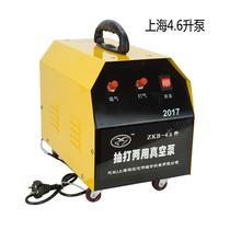 汽车空调抽真空泵空调维修工具冷媒表加注气抽打两用真空泵加氟机