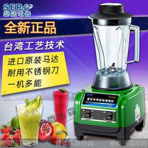 瑟诺沙冰机SJ-S252 冰沙机碎冰机 商用榨汁机现磨无渣豆浆机家用