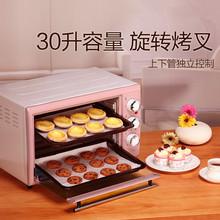 新款小型烤蒸箱烤炉功能大型烘培不电烤箱商用温控烧烤智能自动温