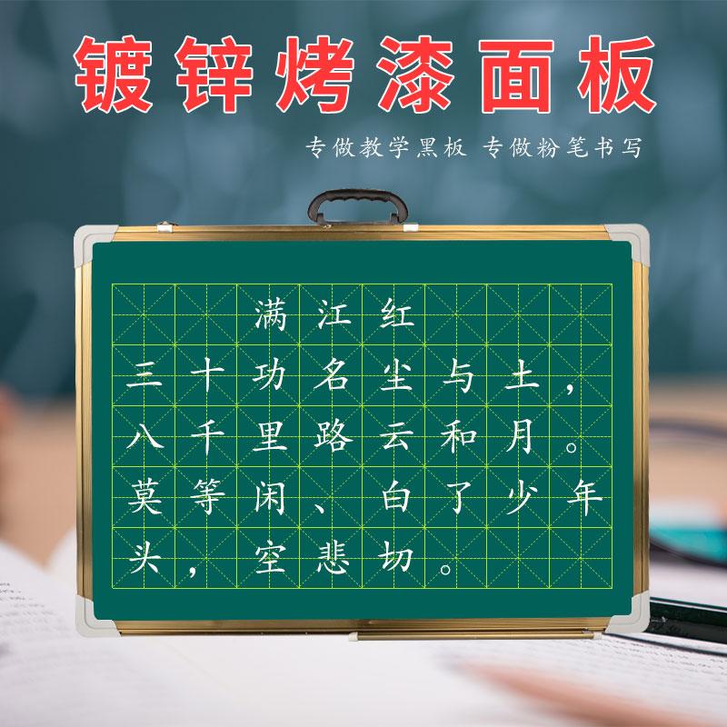黑板40X60双面磁性挂式白板教学办公家用小黑板儿童写字涂鸦画板