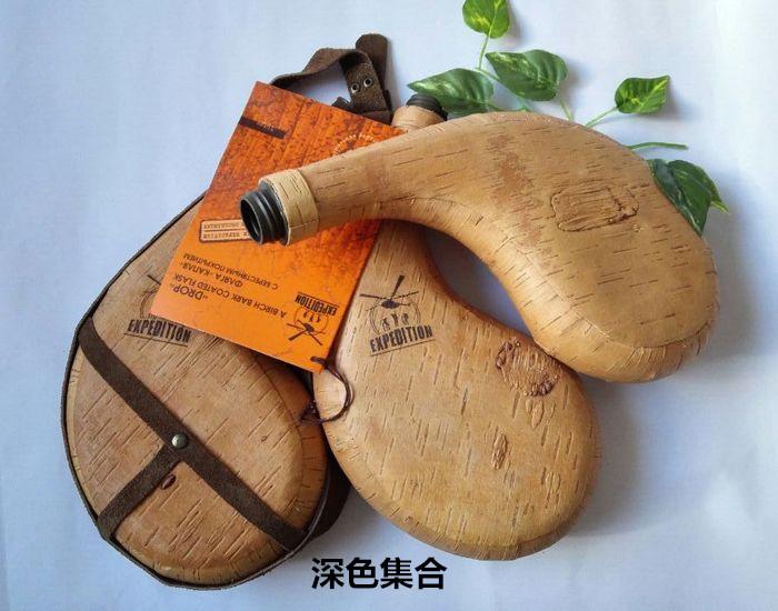 桦树皮工艺品酒壶酒囊皮囊水壶 送父亲老公男士生日礼物实用创意