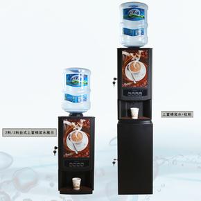 新诺商用办公室全自动家用咖啡机雀巢饮料机速溶咖啡奶茶一体机