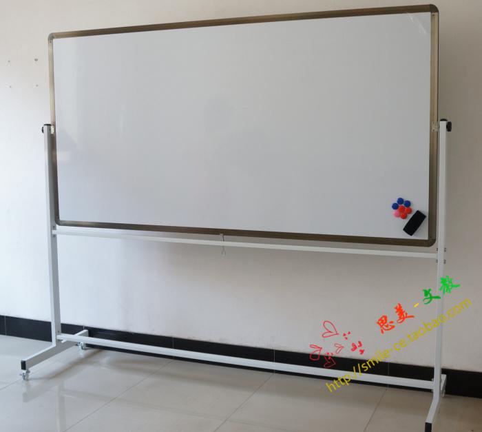 架式翻转用大大号白板磁性1*2米 教学绿板黑板支移动双面 100*200