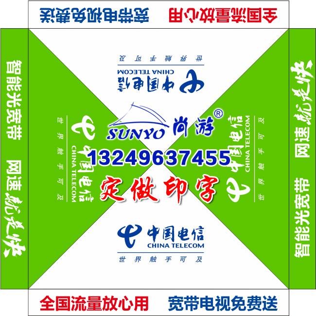 定制中国电信广告折叠帐篷天翼4G遮阳棚电信户外活动帐篷四角脚伞