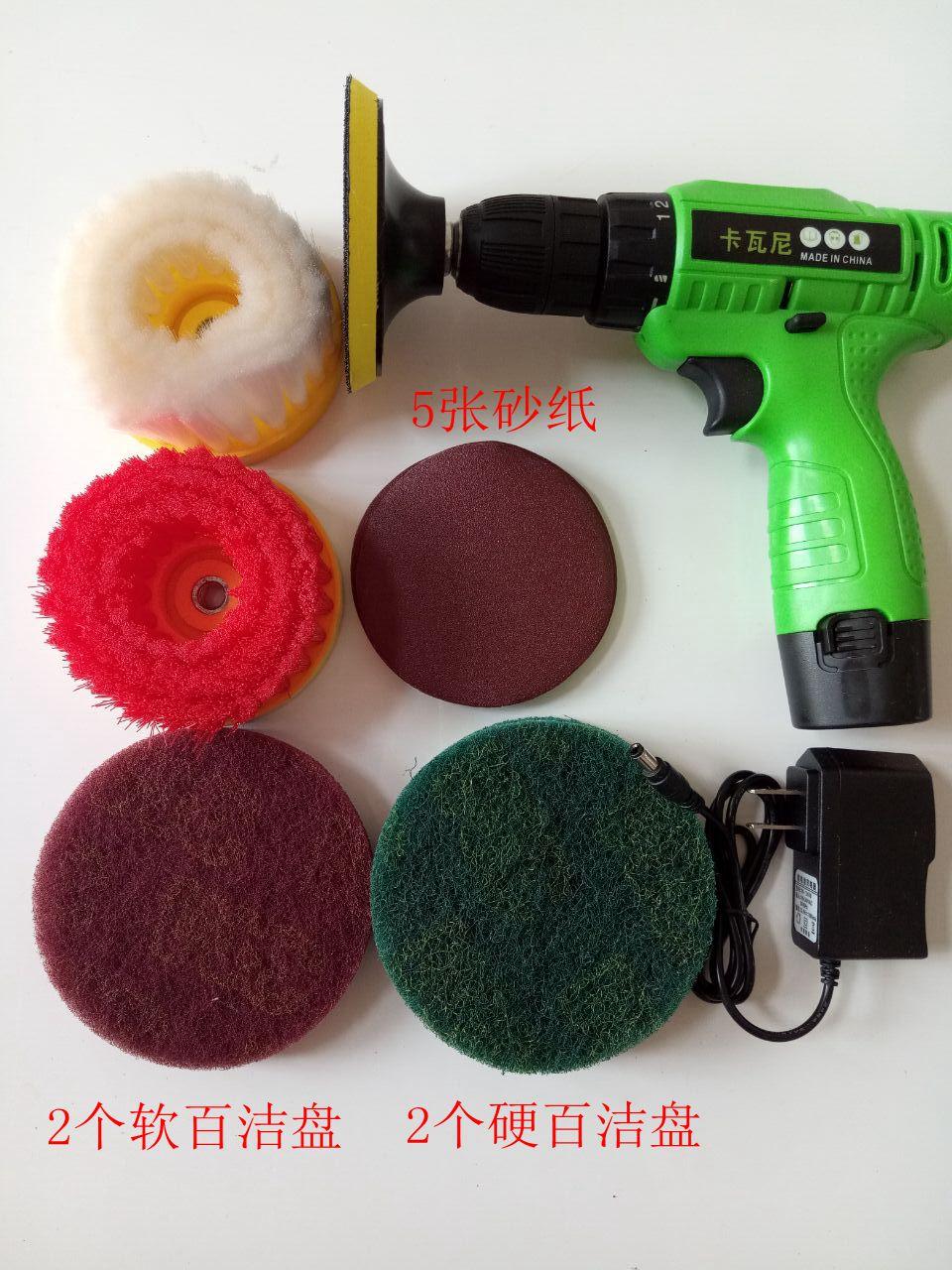 电动清洁机清洗刷充电清洁器家用手持厨房瓷砖木地板家具保养工具