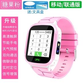 兒童能打電話的定位電信可拍照防水手表觸屏智能可插卡通話學生