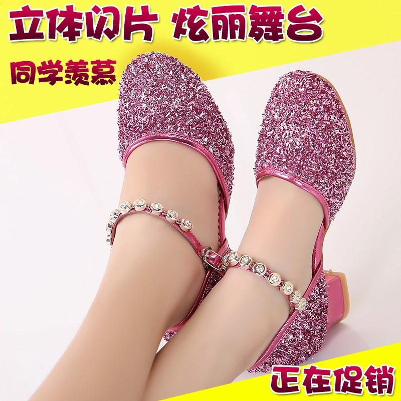 儿童小高跟学生单鞋春中大童皮鞋女孩金色演出水晶大码公主舞蹈鞋