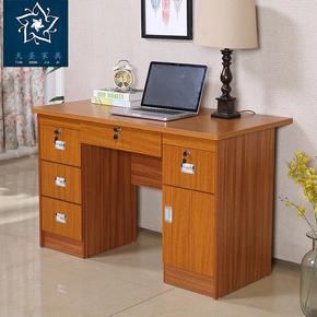 简约书桌办公桌小型家用80cm带抽屉带锁经济单人1.2米台式电脑桌
