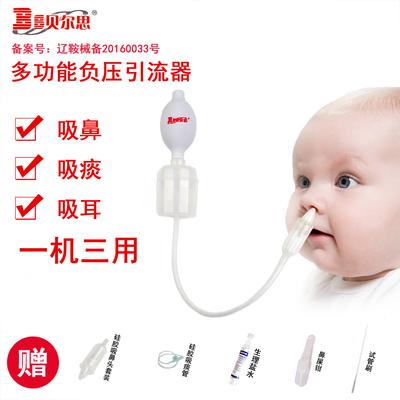 多功能吸鼻器软头婴儿鼻腔清洁器新生儿鼻屎宝宝吸鼻吸痰器特价