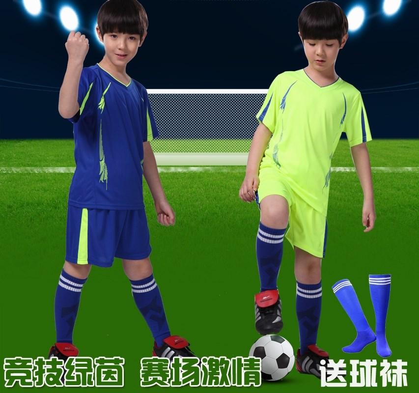 10男童装夏季13足球训练服装大童装青少年中学生篮球服运动服15岁