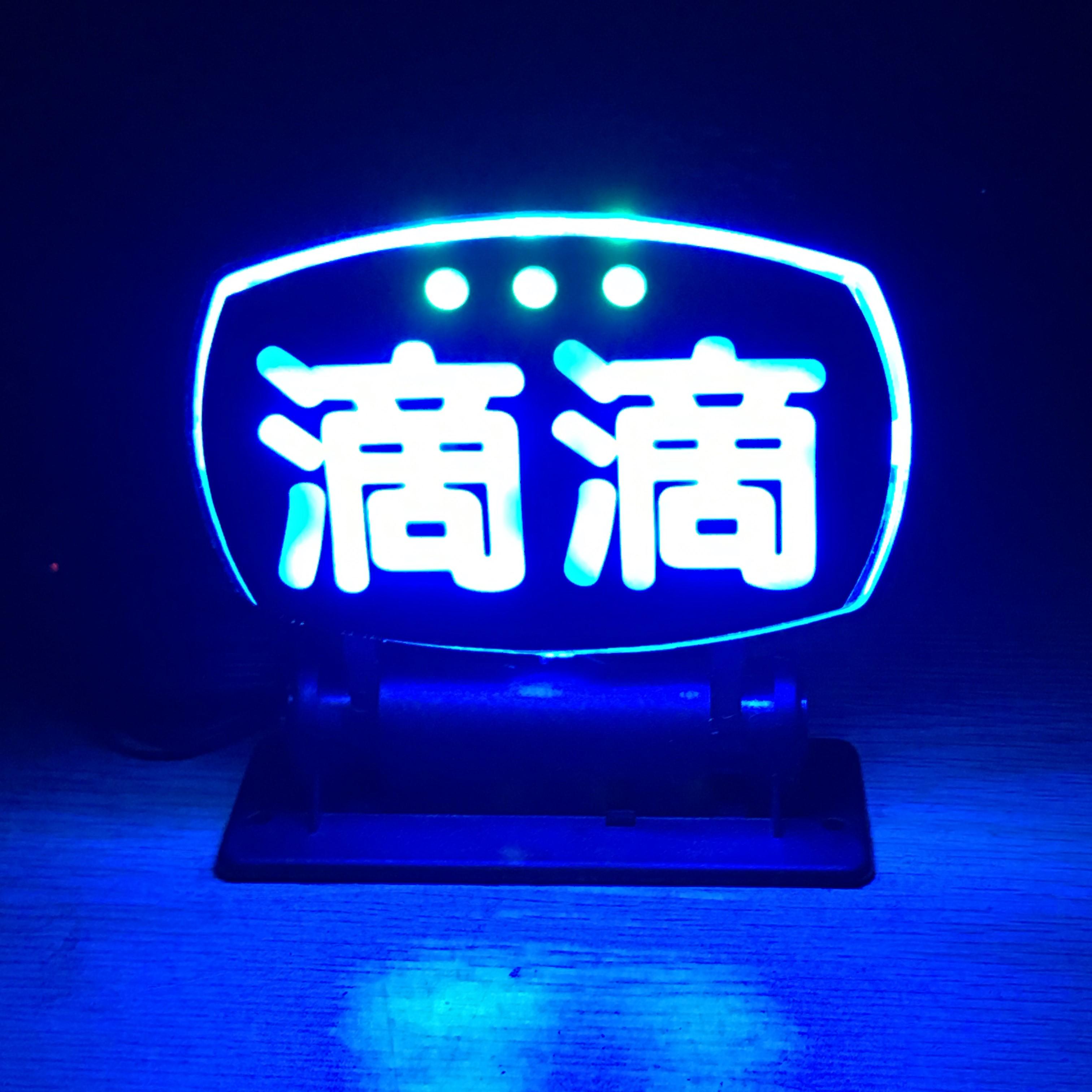 车载usb口车内台式红发光字车顶灯小型夜灯发光LED高亮空车灯