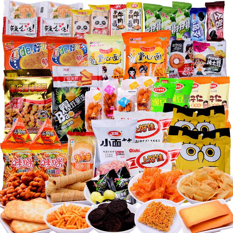 零食大礼包一箱好吃的休闲零食良品铺子送生日三只松鼠女友组合装