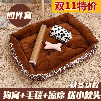 208狗窝床垫子可拆洗狗狗垫睡金毛泰迪狗窝床垫子小型大型狗窝多口碑如何